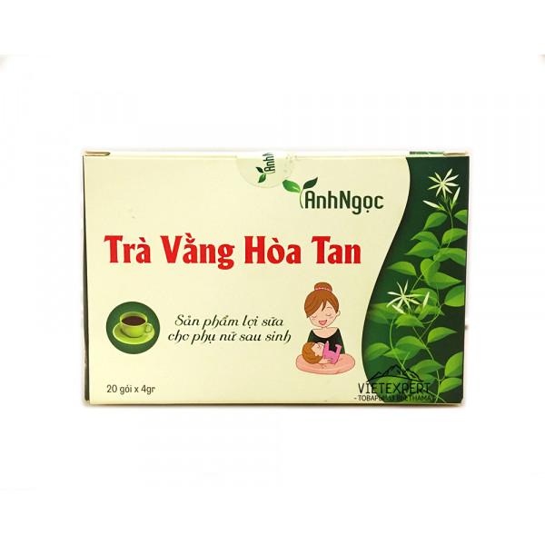 Зеленый чай для кормящих мам (20 пак. X 4гр.)