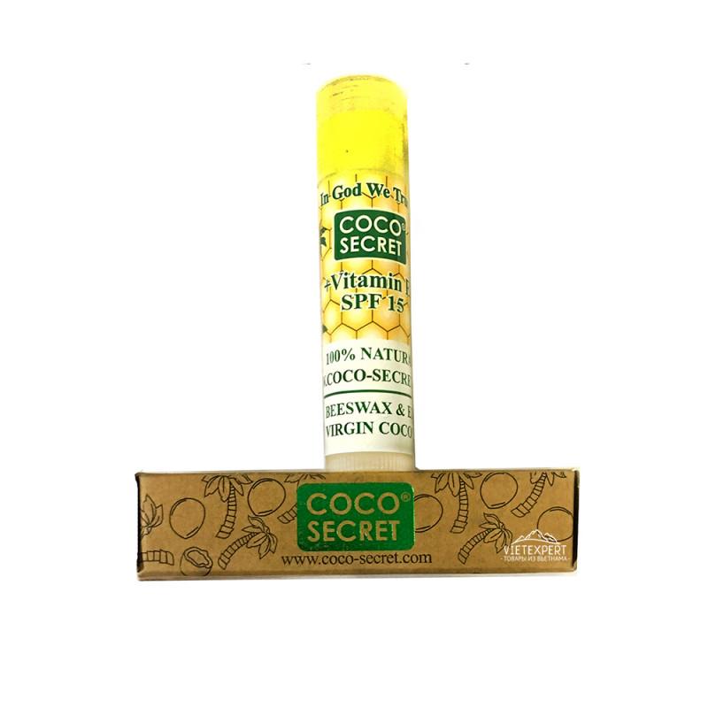 Coco Secret бальзам для губ