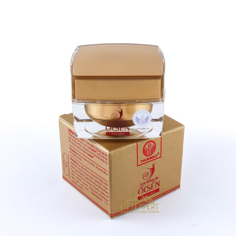Вьетнамский крем с экстрактом слизи улитки Thorakao Ocsen Ban Ngay