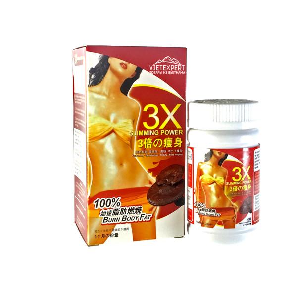 3X Slimming Power препарат для похудения в капсулах (60 капсул)