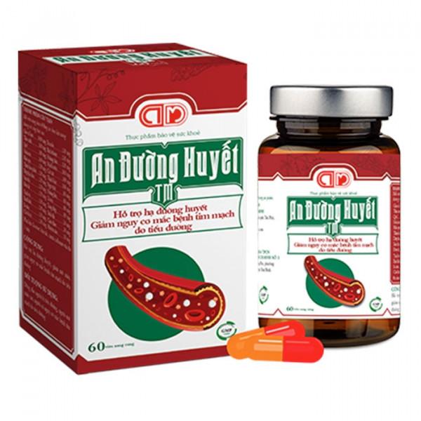 Вьетнамские капсулы от диабета An Duong Huyet (60 шт.)