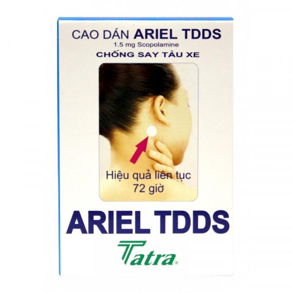 Пластырь со скополамином Ariel TDDS (2 патча)