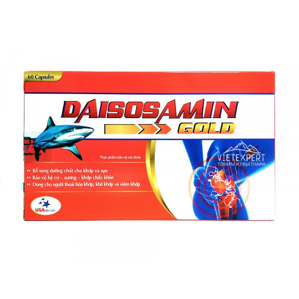 Daisosamin Gold для суставов из Вьетнама (60 капсул)