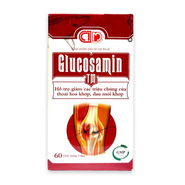 Глюкозамин хондроитин 500 мг (60 капсул)