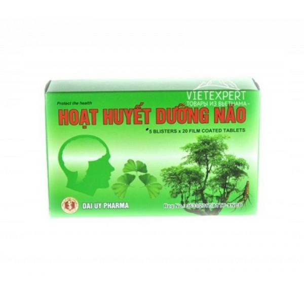 Hoat Huyet Duong Nao средство для улучшения мозговой деятельности (100 капсул)