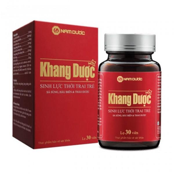 Khang Duoc препарат для потенции (20 капсул)
