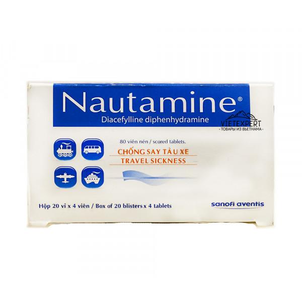 Nautamine таблетки против укачивания (80 шт)