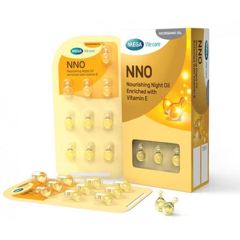 Nourishing Night Oil масло жожоба в капсулах