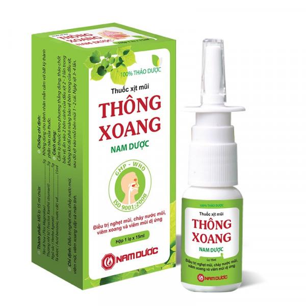 Спрей для носа Thong Xoang (15 мл.)