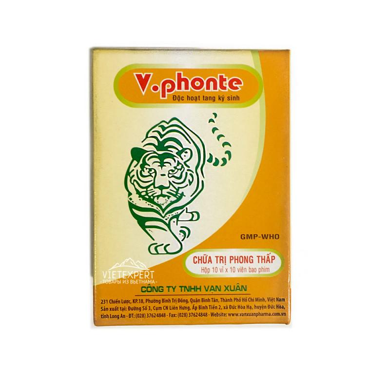 V Phonte лучшее средство от ревматизма