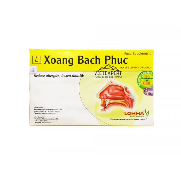Таблетки от аллергии из Вьетнама (20 штук)