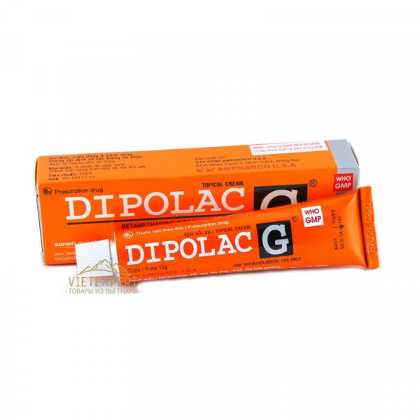 Мазь Dipolac G (15 грамм)