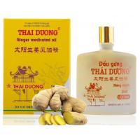 Имбирное масло Dau Phong Thap Gung