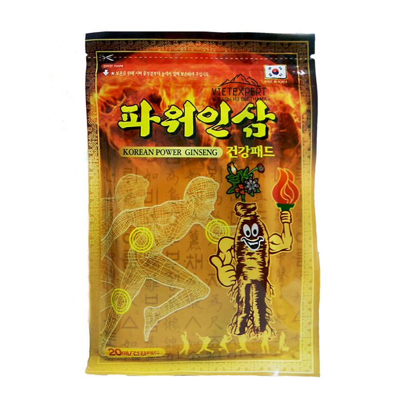 Korean Power Ginseng пластырь с женьшенем