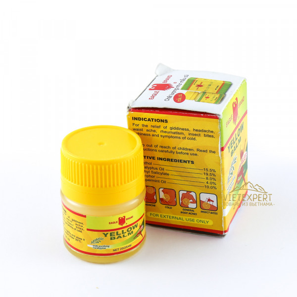 Бальзам Yellow Balm (20 грамм)